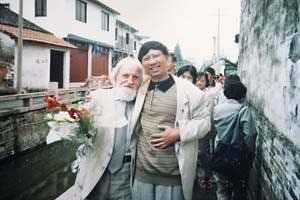 Леонид Птицын в Китае