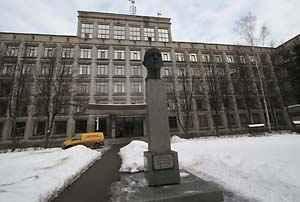 НИИ Онкологии им.Петрова