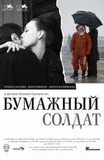 Максим дроздов владивосток - 2